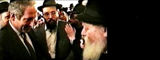 Binyamin Netanyahu e il Rebbe