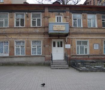 Дом Ребе в Ростове-sm.jpg
