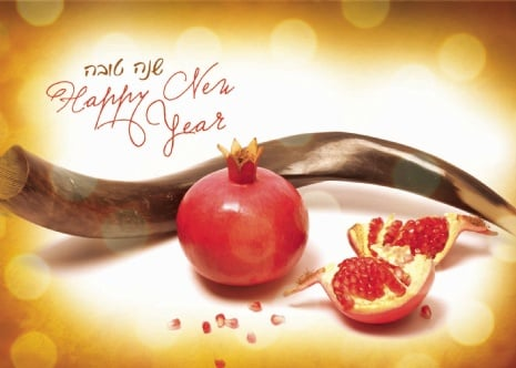 Order Shana Tova Cards Chabad Jewish Community Center