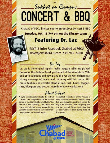 SUkkos_bbq_concert-page-001.jpg