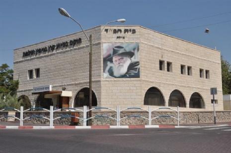 Beit Chabad.jpg