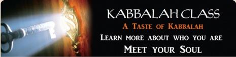 Kabbalah banner.jpg