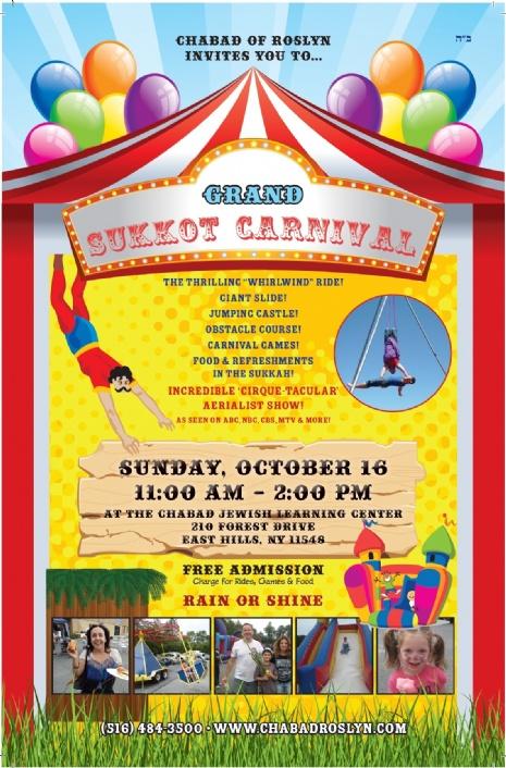 sukkot carnival chabad of roslyn