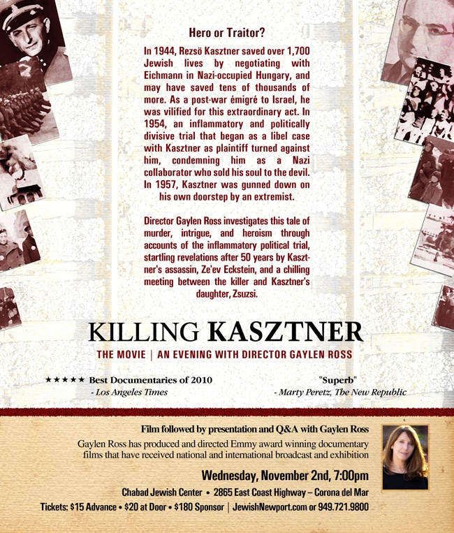 Killing Kasztner - Web.jpg