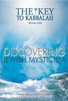 kabbalahCover-small.jpg