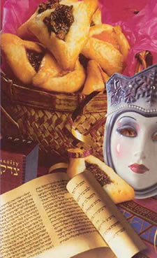 Purim (medium)
