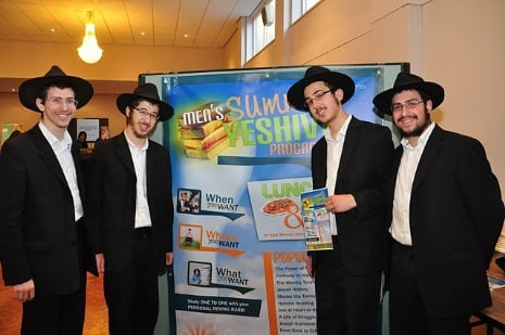 Yeshiva Summer Programme.JPG
