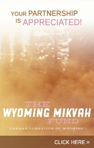 The Wyoming Mikvah Fund |  Become a Partner today!