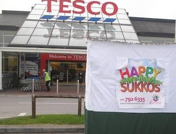 Tesco Shopping Centre.jpg