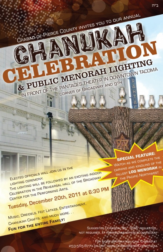 Log Menorah Flyer - 5772.jpg