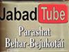 Behar-Bejukotái: ¿UNA O LA?