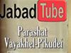 Vayakhel-Pikudei: Un espacio a prueba de terremotos