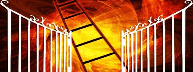Weekday Prayer - Chasidic Masters: The Thirteenth Gate