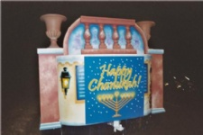 Menorah Parade Float.jpg