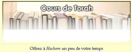 couus de torah (2).jpg