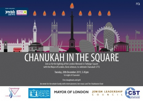 Chanukah in the Square Invite.jpg