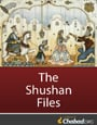 The Shushan Files