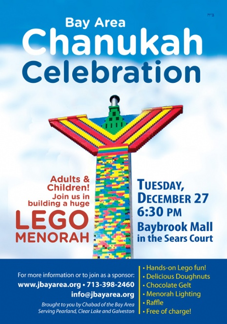 Build a huge Lego Menorah at Baybrook Mall - Tuesday, December 27, 2011, 6:30 pm (scroll down for text only version or enable images for best viewing)