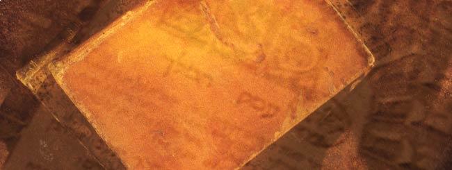 История Хабада: Наша взяла! Праздник 5 Тевета