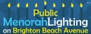 Public Menorah Lighting 2014