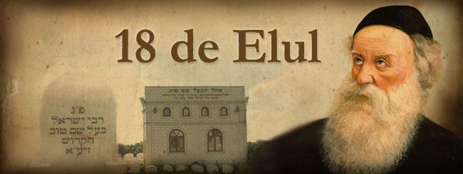 18 de Elul