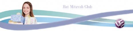 bat mitzvah banner.jpg