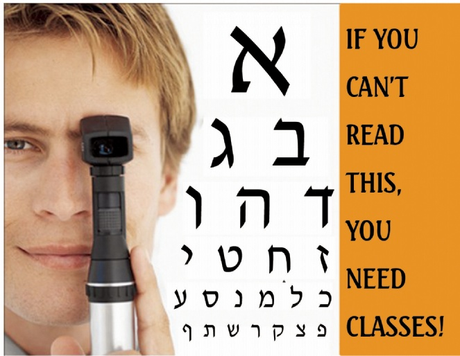 Hebrew Reading.jpg