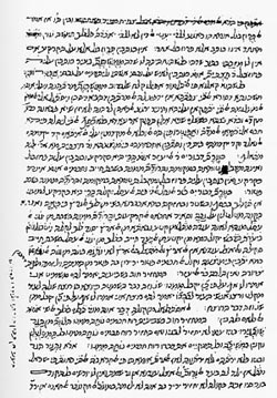 Facsimile of the manuscript of Rambam's commentary on the Mishnah in Arabic with Hebrew characters, in his own handwriting