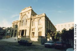 Alexandria, Egypt: The Rambam's synagogue