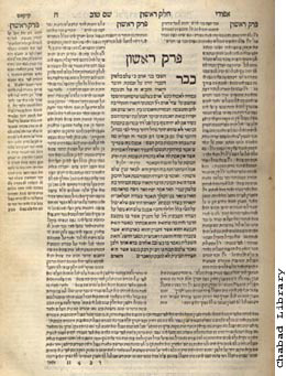 First page of the Guide for the Perplexed from the 1553 edition printed in Sabbioneta, Italy