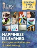 Torah Studies - 5772 -  Season Two
