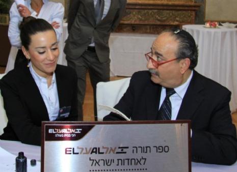 Sefer Torà per l'unità di Am Israel. Foto Benedetta Rubin