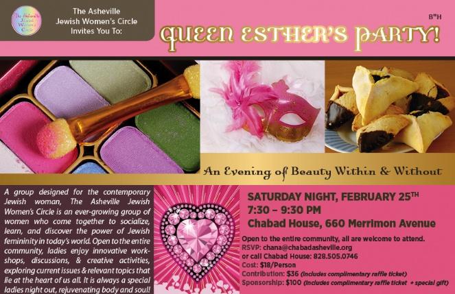 Queen Esther's Party.jpg
