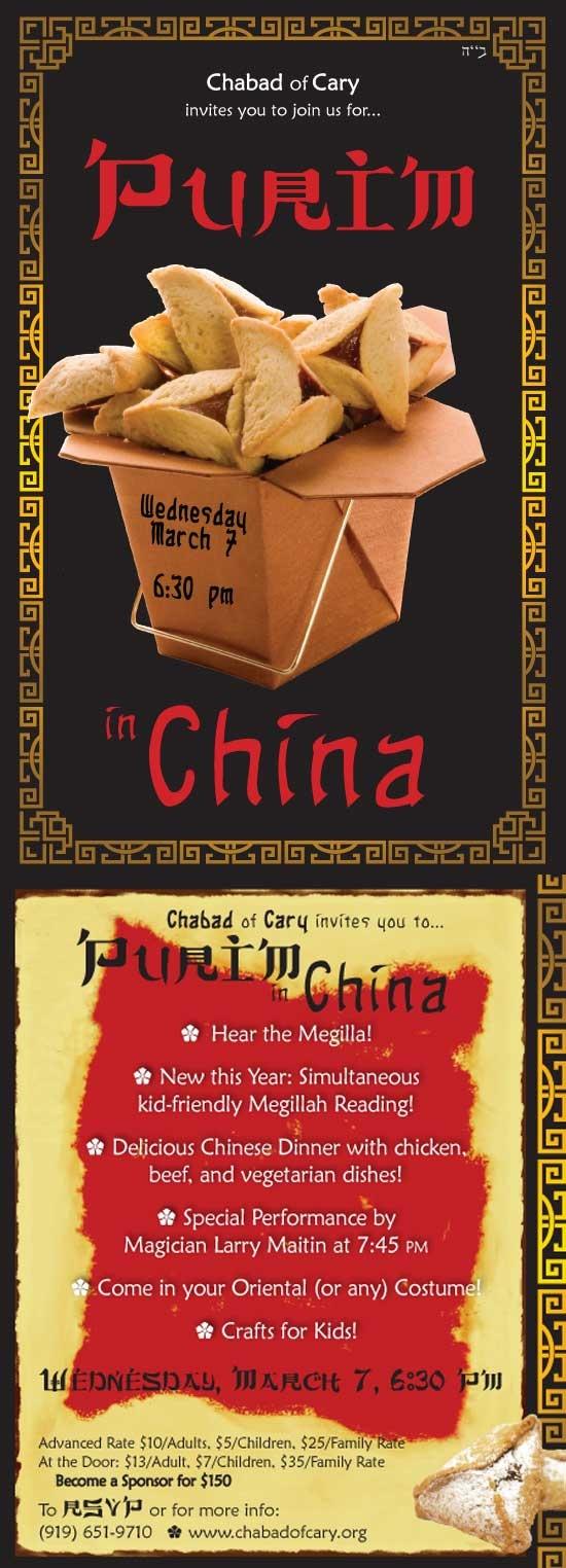 Purim-in-China-5772-email.jpg