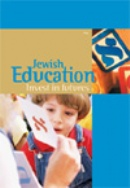 Mitzvah Campaign - Jewish Education.jpg