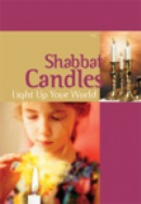 Mitzvah Campaign - Shabbos Candles.jpg