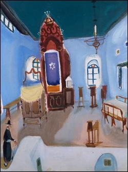 Nachum Gutman/ Yeshiva University Museum