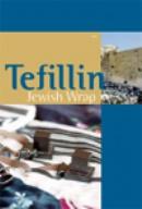 Mitzvah Campaign - Tefillin.jpg