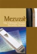 Mitzvah Campaign - Mezuzah.jpg