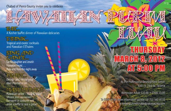 Purim in Hawaiie flyer - 5772.jpg