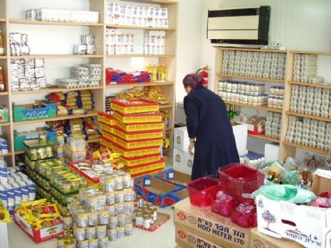 חלוקת מזון  (Large).jpg