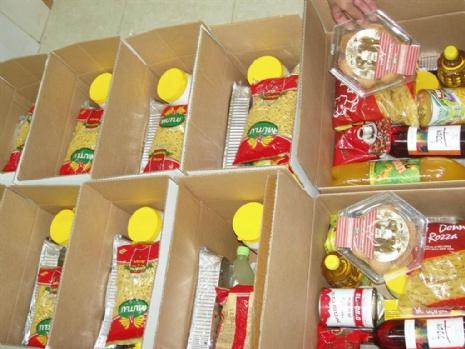 חבילות מזון.jpg