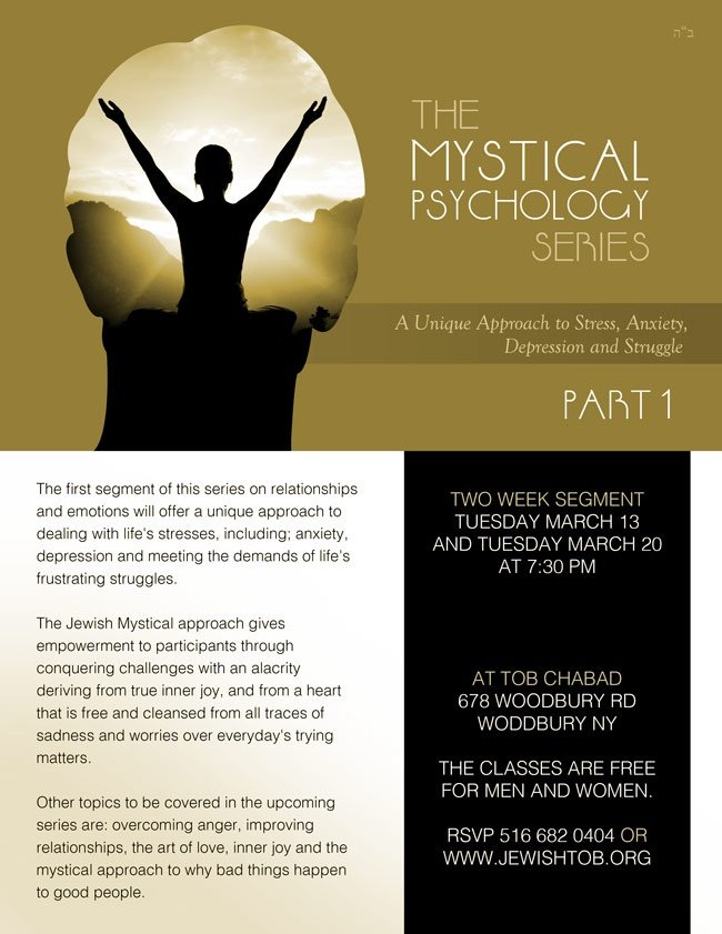 mystical-psychology-series.
