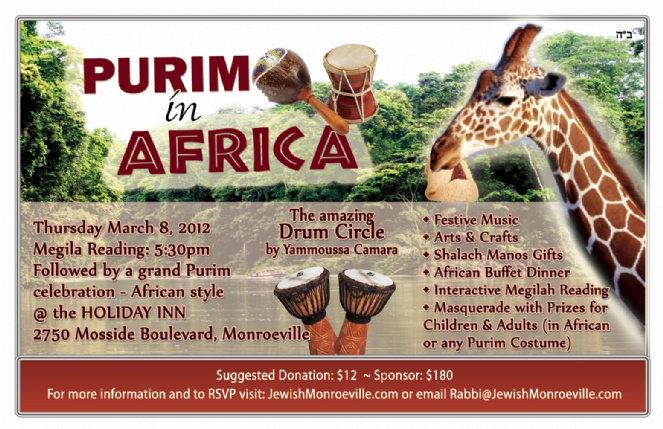 Purim in Africa web.jpg