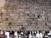 Шагая по Иерусалиму