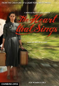 """The Heart That Sings"" saw two showings in Atlanta."