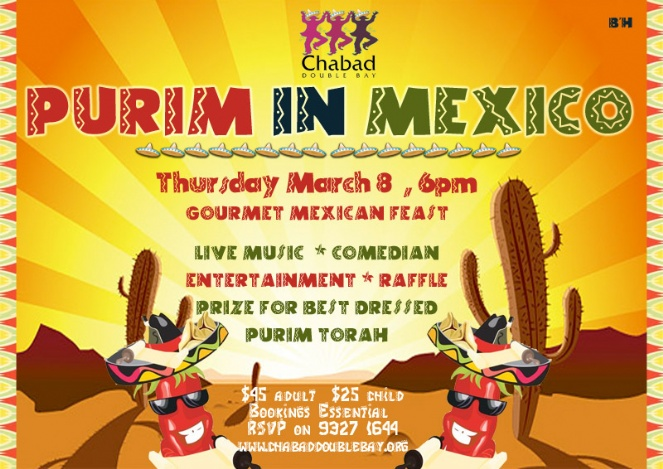 PURIM IN MEXICO 2012 v3.jpg