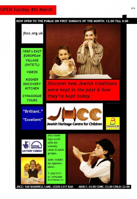 JHCC Sundays.jpg
