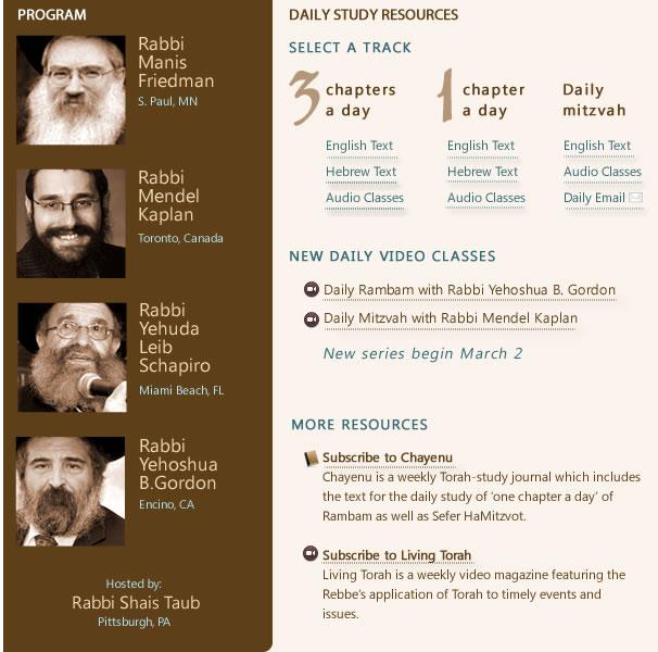 Moreh nevuchim hebrew online dating