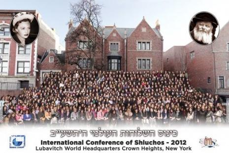 20120224-Shluchos%20photo.jpg